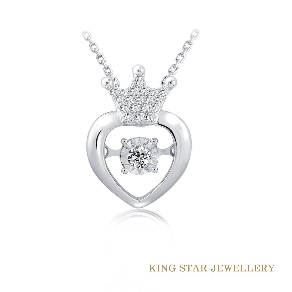 King Star 愛心皇冠14分18K金鑽石項墜(擁有25分視覺效果)