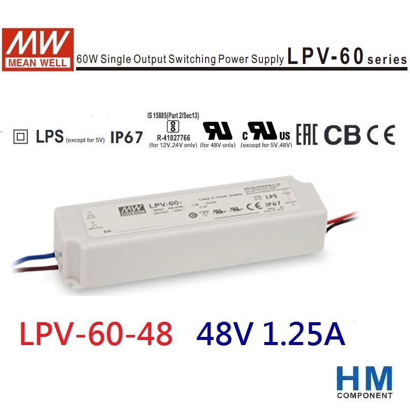 明緯 MW (MEANWELL) LED 電源供應器 LPV-60-48 48V 1.25A  IP67~HM工業自動化