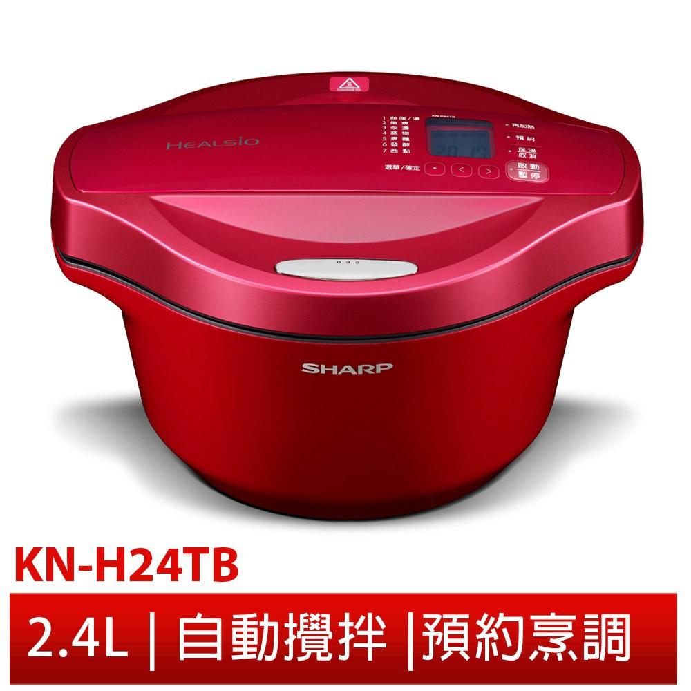 SHARP 夏普 2.4L 0水鍋/紅 KN-H24TB