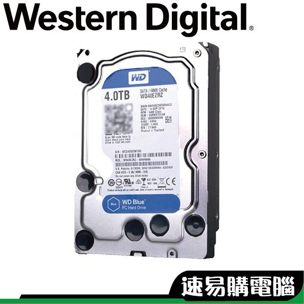 WD 4TB 藍標 WD40EZRZ WD40EZAZ 桌上型硬碟 3.5吋硬碟 三年保固