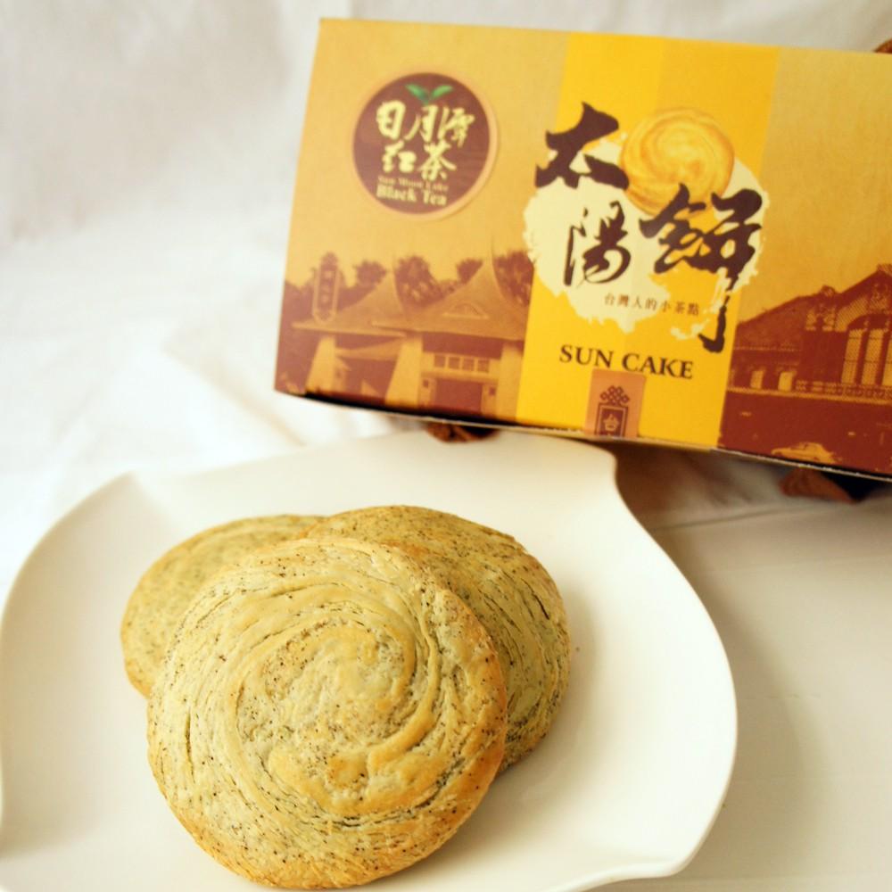 【哈克大師】日月潭紅茶太陽餅6入/盒