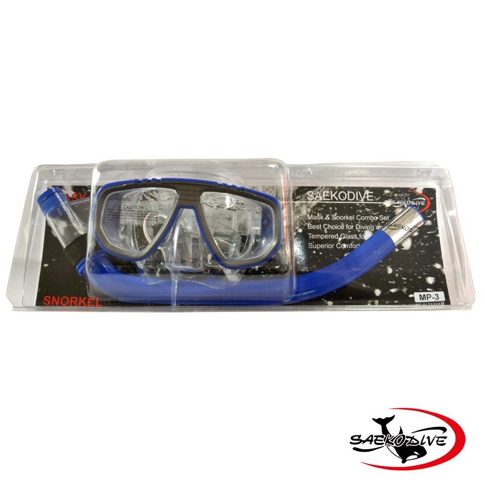 SAEKODIVE PVC面鏡呼吸管組