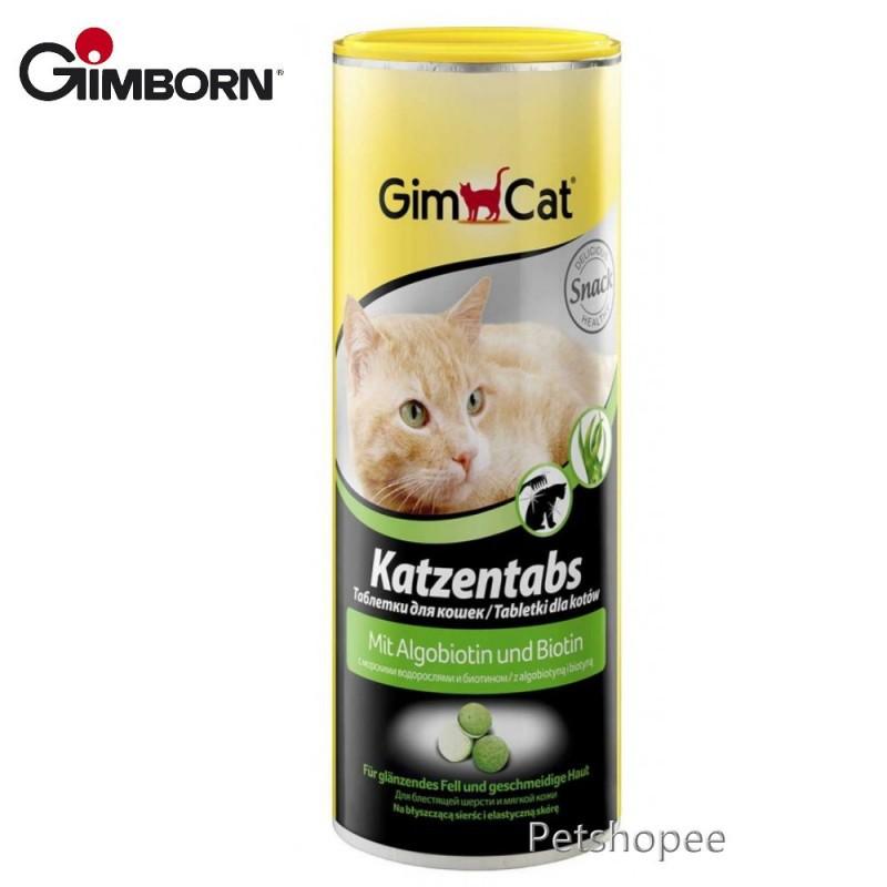 Gimborn竣寶貓用維他命錠-綠藻
