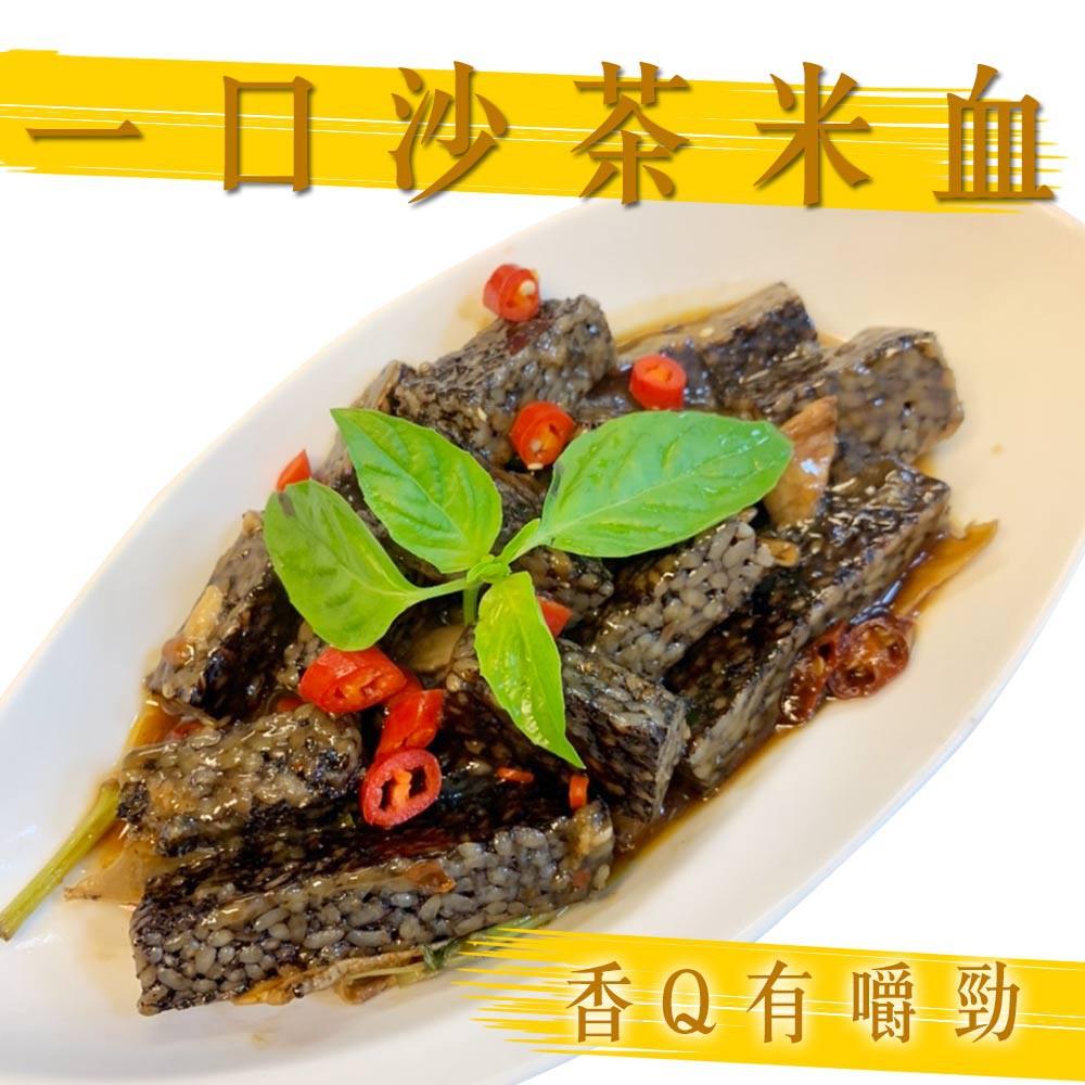 [免運]【手路菜】一口沙茶米血(500g/包)4包/6包組《泡泡生活》 團購小吃 下酒菜 滷味 真空料理包裝