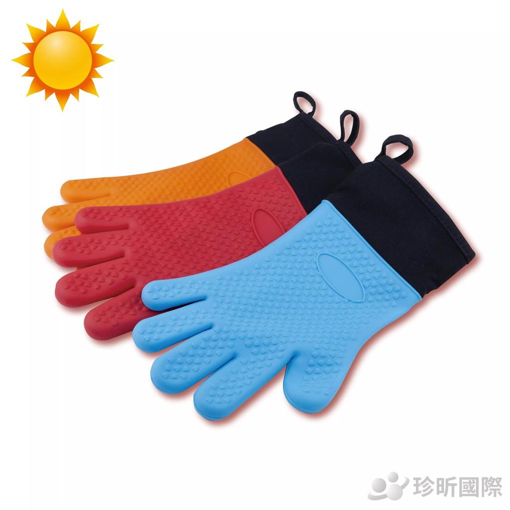 居家矽膠防燙手套1入 3款可選 紅、藍、橘 手套 防燙手套 烘焙手套【晴天】