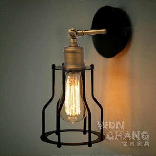 工業風 鐵製個性壁燈 仿古鳥籠壁燈 LB-009 文昌家具