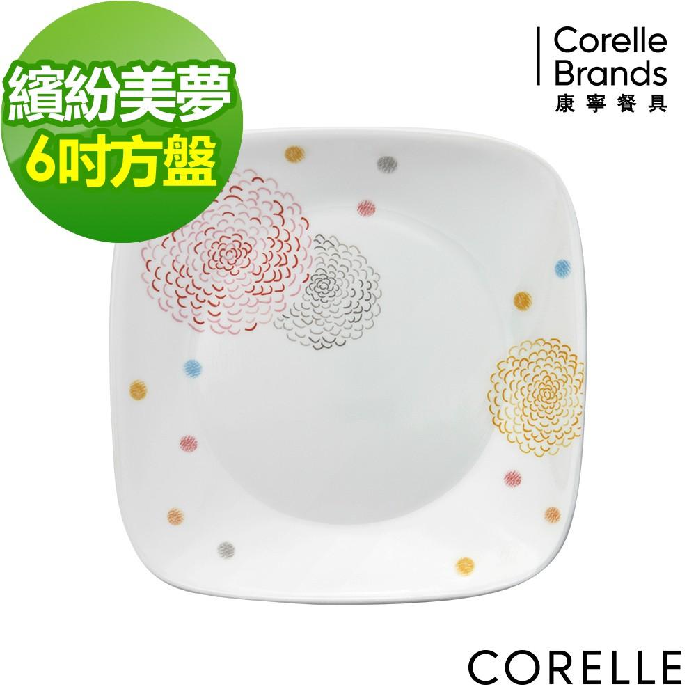 【美國康寧 CORELLE】繽紛美夢方形6吋方盤