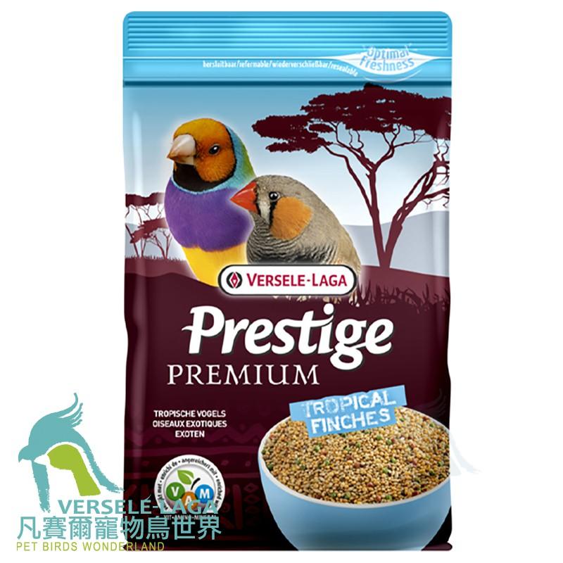 凡賽爾熱帶鳥特級營養飼料-800g