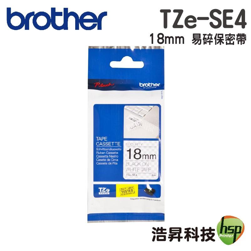 Brother TZe-SE4 18mm 易碎保密帶 原廠標籤帶 9折