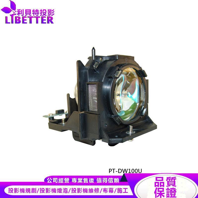 PANASONIC ET-LAD12KF 投影機燈泡 For PT-DW100U