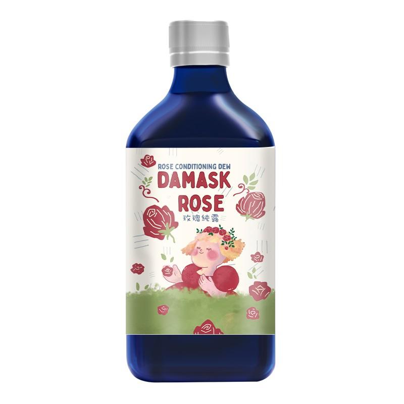 Hybolar 玫瑰純露 化妝水 用於 濕敷 補水 舒緩