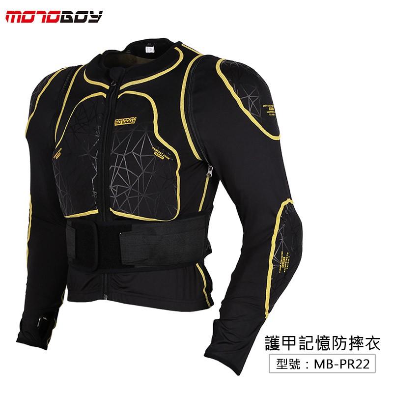 【MotoBoy】短版騎行護甲記憶防摔衣 MB-PR22