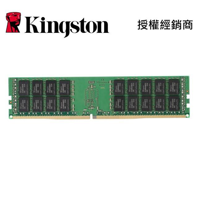 金士頓 HP DDR4 2400 16GB 記憶體 KTH-PL424S/16G ECC REG 單面 Kingston