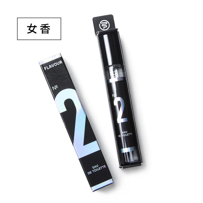 【Flavour 滾珠香水】No.2 紫羅蘭花香調 滾珠香水 (10ml) 化學原宿