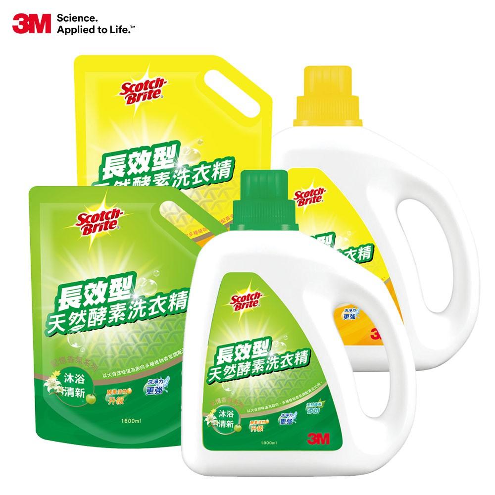 3M 百利 長效型天然酵素洗衣精-沐浴清新/綠野暖陽香氛