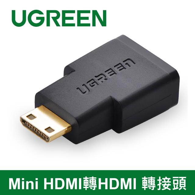 綠聯 Mini HDMI轉HDMI 轉接頭