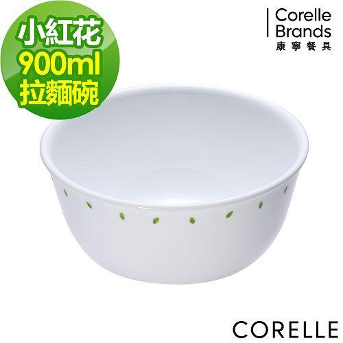 【美國康寧 CORELLE】小紅花900ml拉麵碗