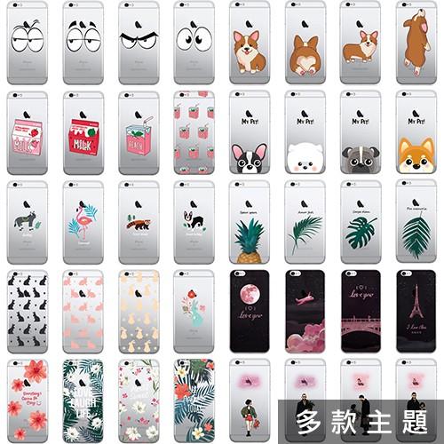 C3│韓國 手機殼 透明軟殼│iPhone 12 11 Pro Max Mini XR Xs SE 8 Plus