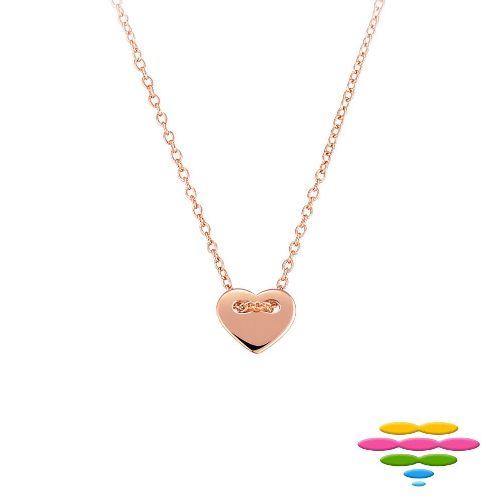 彩糖鑽工坊  愛心項鍊 DORIS桃樂絲系列 925銀鍍玫瑰金 (HAG-PS27)
