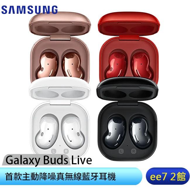 SAMSUNG Galaxy Buds Live R180主動降噪真無線藍牙耳機/iPhone適用~售完為止 ee7-2