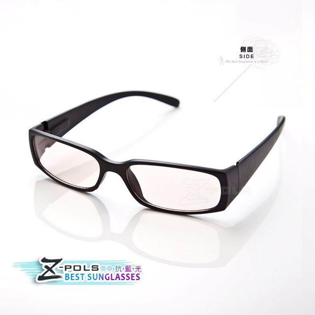 視鼎Z-POLS 專業抗藍光眼鏡 方框設計超有型(彈簧腳設計超舒適)(5570黑)