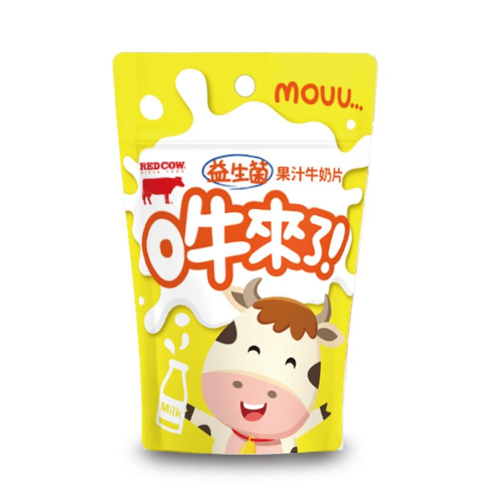 【紅牛】益生菌果汁牛奶片