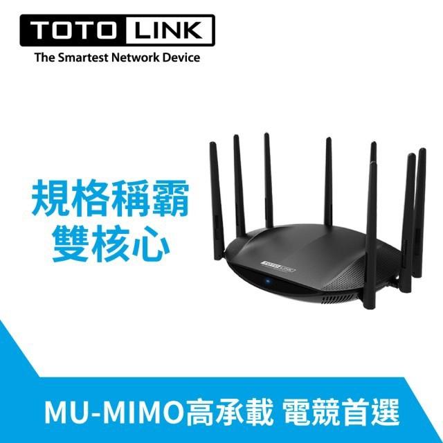 TOTOLINK A7000R AC2600 旗艦級 雙頻Gigabit無線路由器 [富廉網]