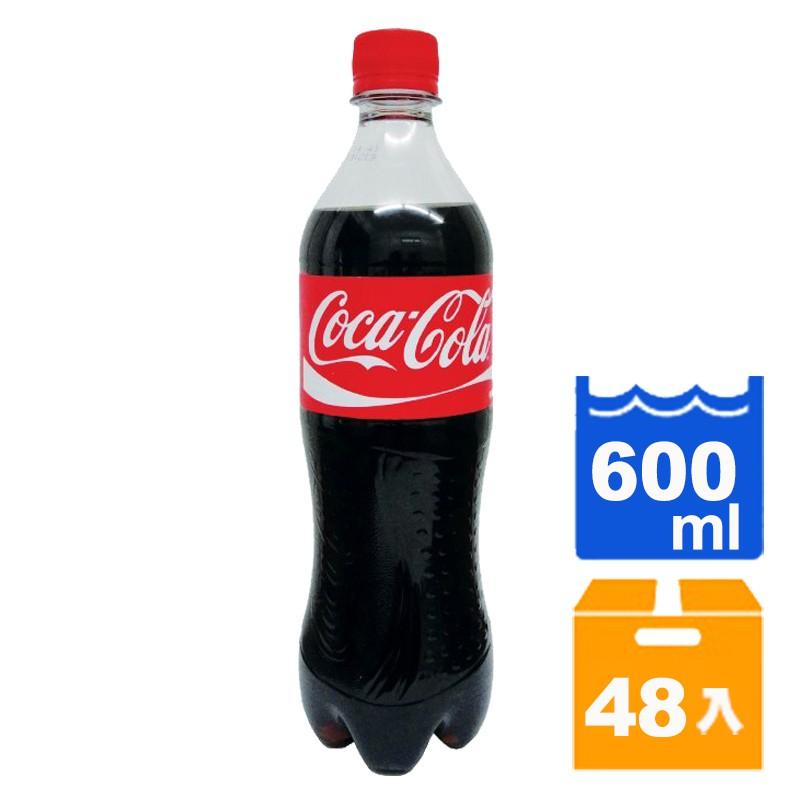 可口可樂 600ml (24入)x2箱【康鄰超市】