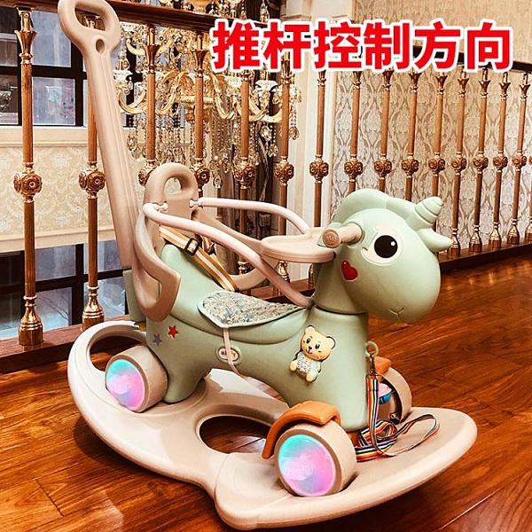 木馬兒童搖馬嬰兒多功能寶寶兩用玩具男女孩一周歲生日禮物搖搖馬 「快速出貨」
