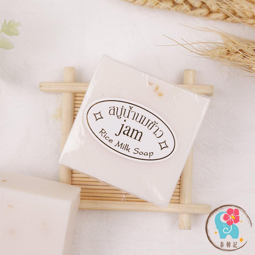 泰國 JAM 大米皂 正品 泰國香皂 jam 泰國手工皂 手工香皂 洗顏皂(泰韓記)