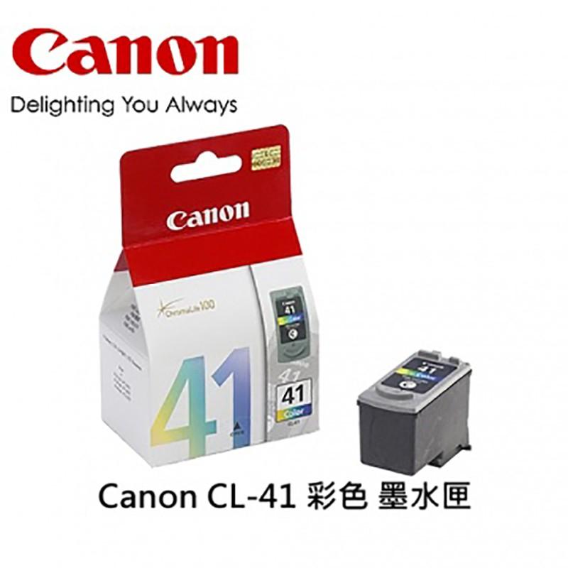 Canon CL-41 彩色 原廠 墨水匣 公司貨 全新開發票