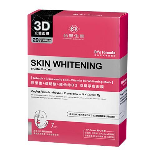 Dr's Formula 熊果素淡斑淨膚面膜(7片裝)