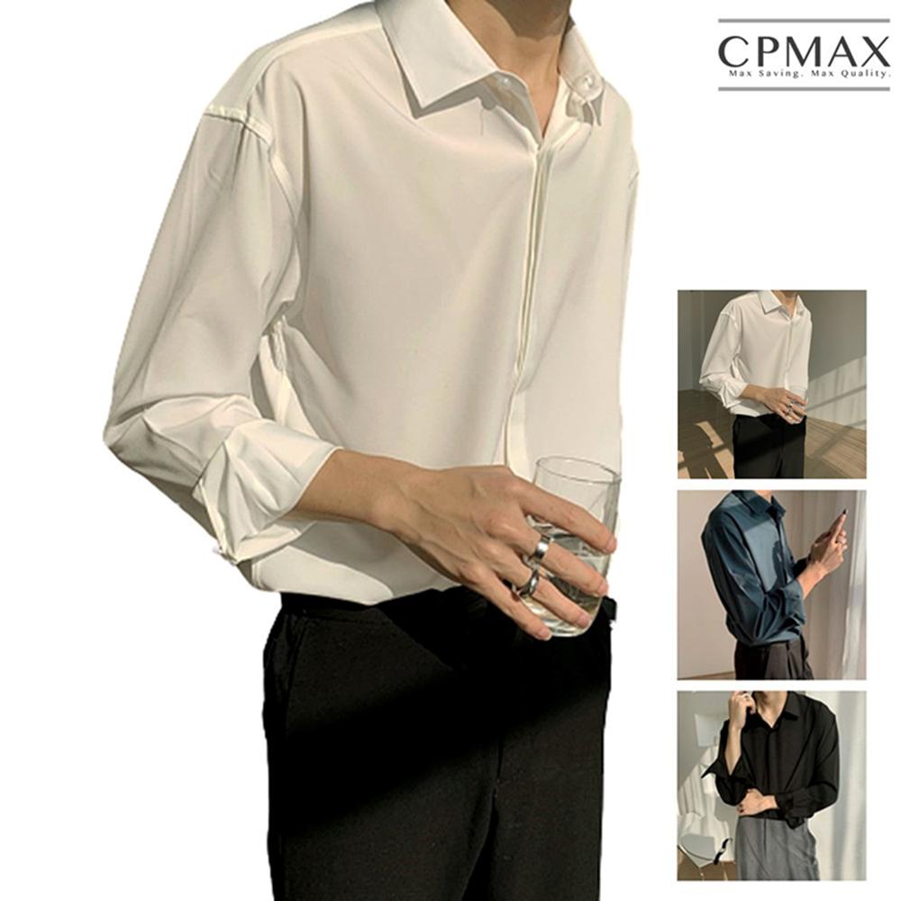 CPMAX 韓系復古垂感免燙襯衫 男寬鬆襯衫 潮牌襯衫 襯衫 男生襯衫 韓系襯衫 潮牌襯衫 長袖襯衫 復古襯衫 B67