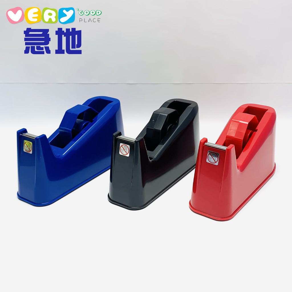 【現貨】SDI手牌 桌上型大膠帶台 膠帶台 NO.0501B