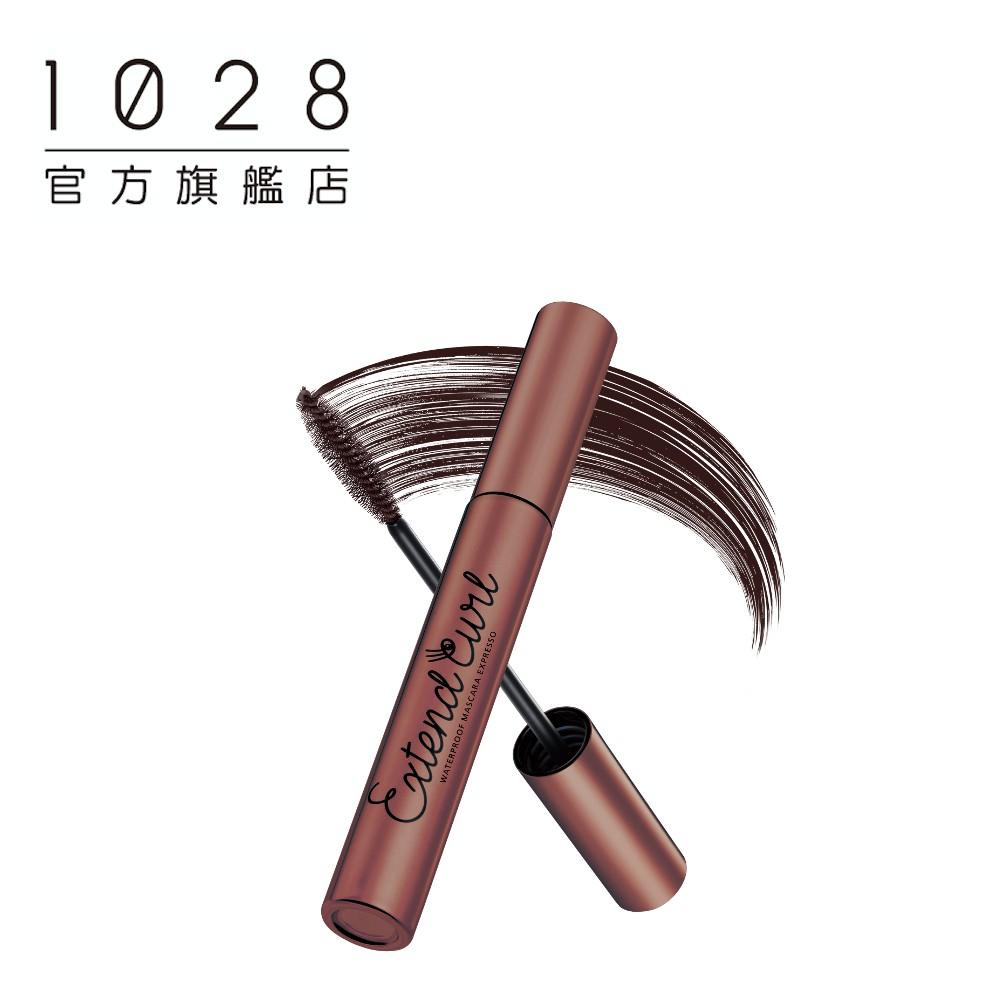 1028 飛激長瞬翹防水睫毛膏(濃縮咖)