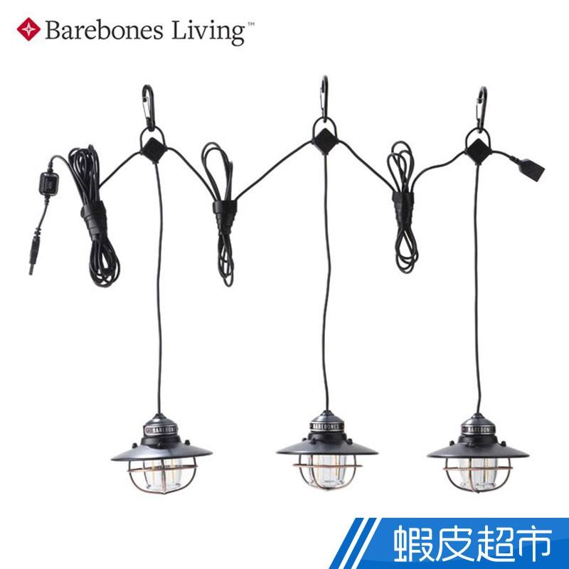 串連垂吊營燈Edison String Lights   廠商直送 現貨