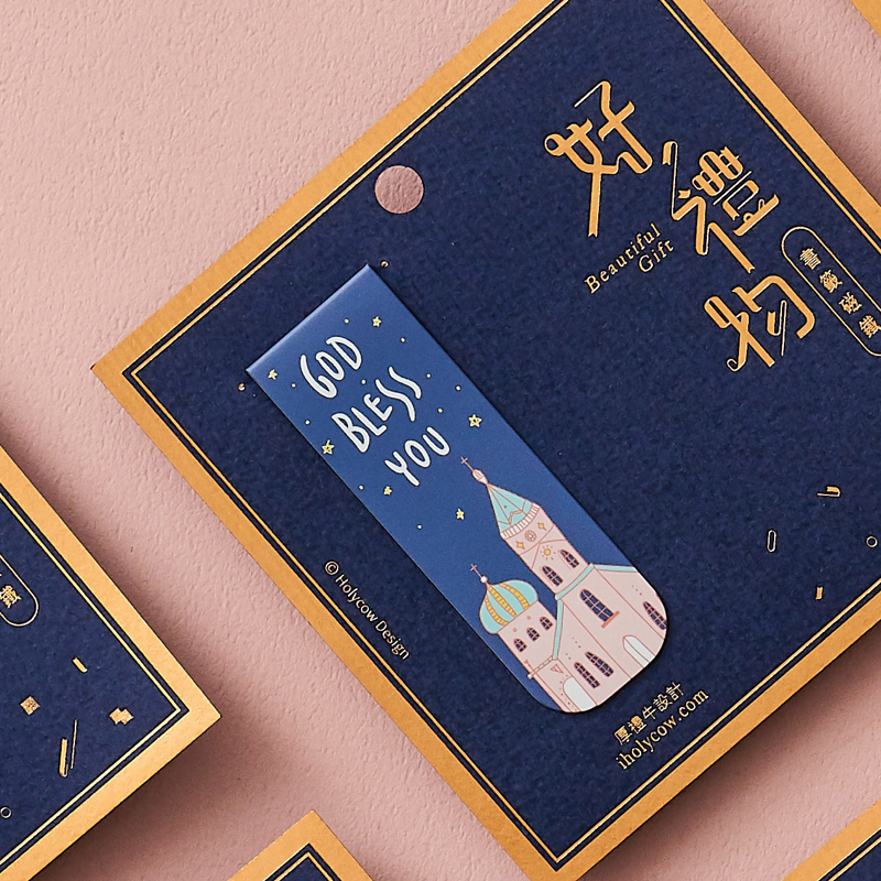 【森日禮Sunngift】繽紛系列:書籤磁鐵-GOD BLESS YOU(藍底)