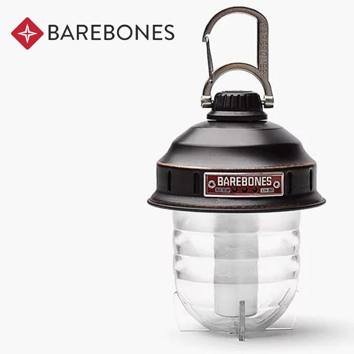 【Barebones 美國】Beacon 吊掛式松果燈 露營燈 復古燈 黑銅色 (LIV-295)