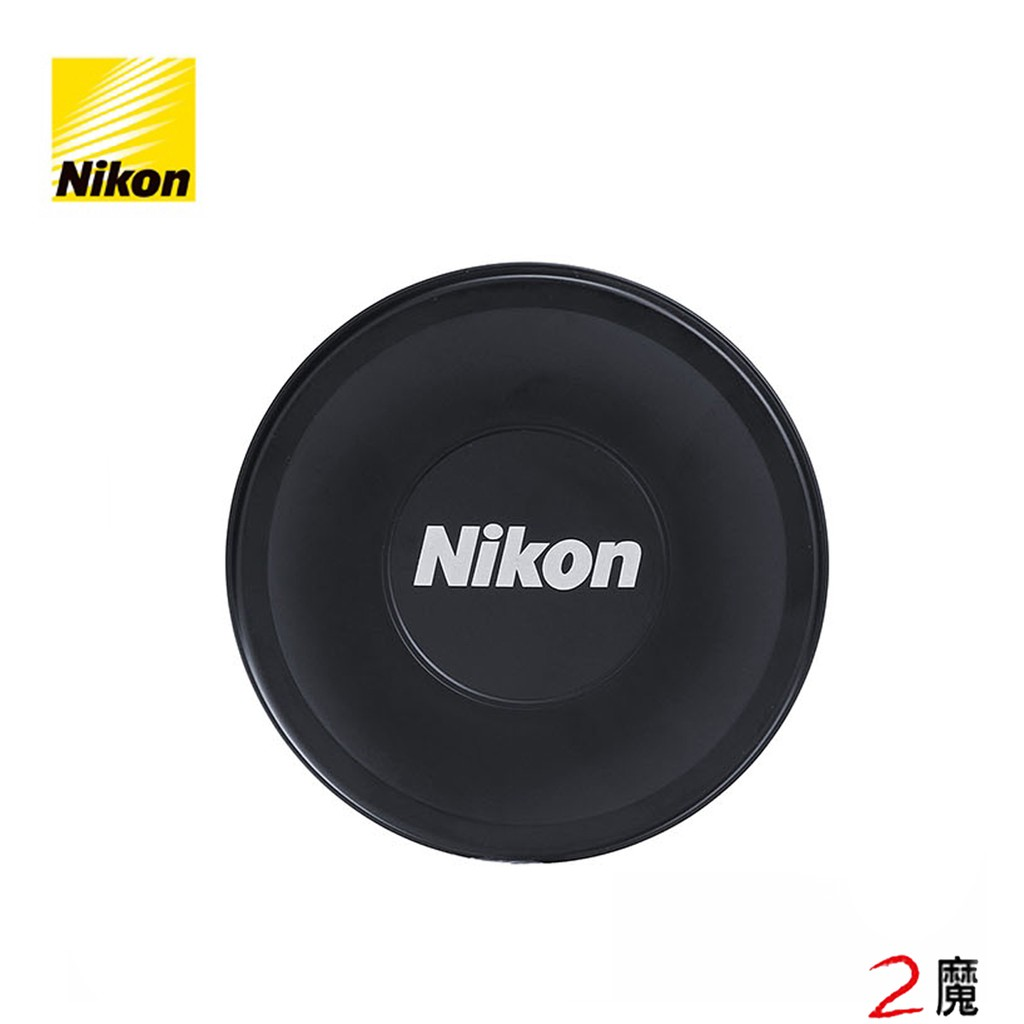 NIKON 12-24 鏡頭蓋 LENS CAP 適用於 AF-S 14-24mmF2.8G 保護套 相機蓋 副廠現貨