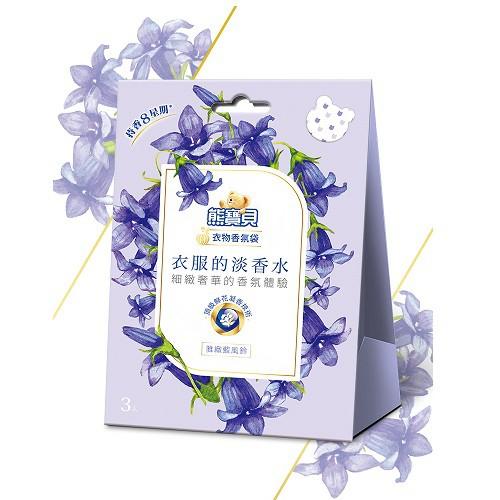 熊寶貝衣物香氛袋雅緻藍風鈴 21g