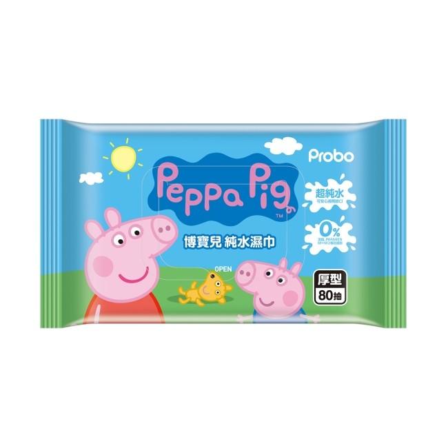 博寶兒純水濕巾80抽-佩佩豬
