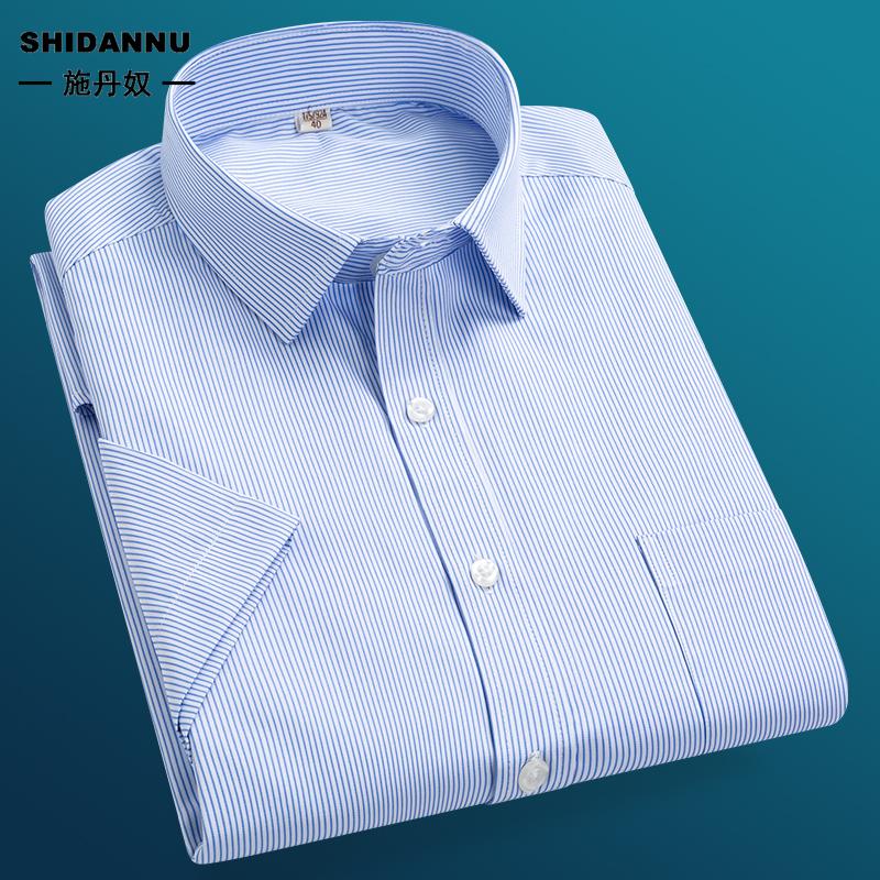 男士短袖襯衫 S-5XL 抗皺免燙 條紋 韓版 商務上衣 男生衣著