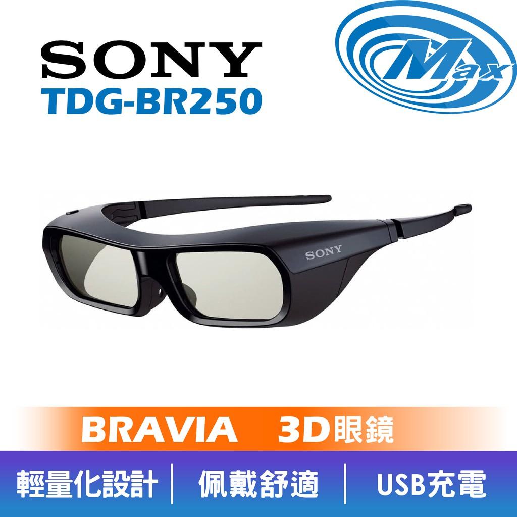 SONY 索尼 TDG-BR250   BRAVIA 3D眼鏡   BR250 黑色 【有現貨】【麥士音響】