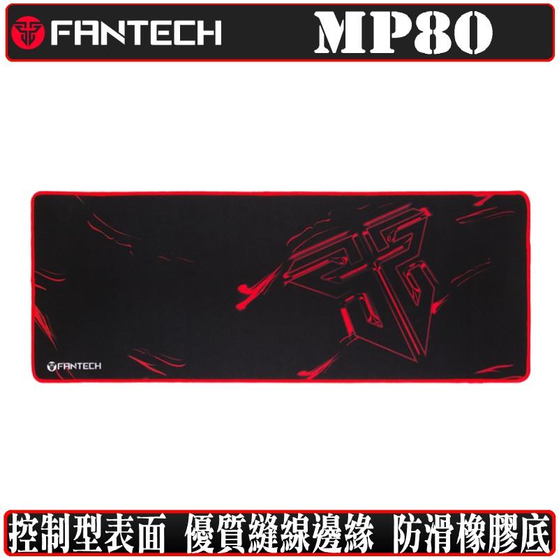 FANTECH MP80 滑鼠墊 電競 遊戲 控制型