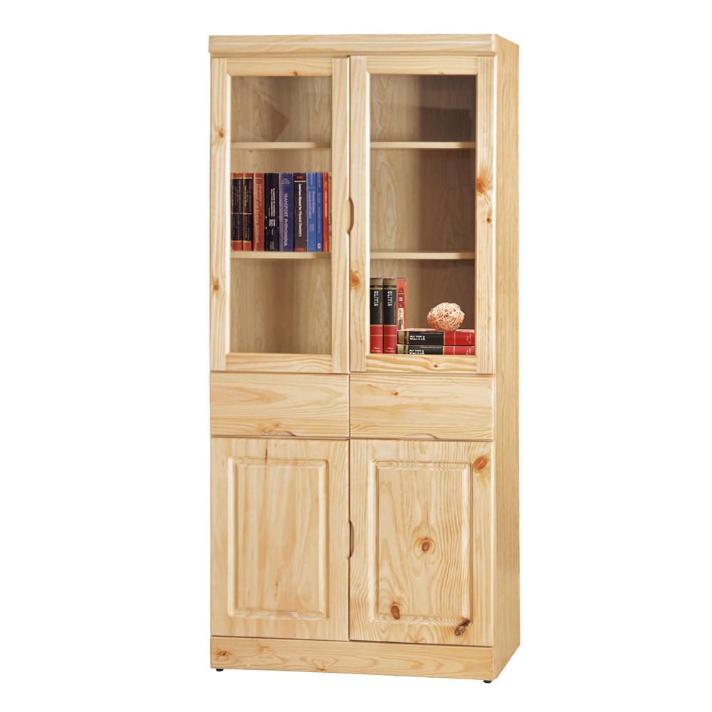Boden-經典松木2.7尺四門二抽書櫃/收納櫃/展示櫃