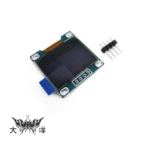 I2C IIC通信OLED液晶屏模組 1346 大洋國際電子