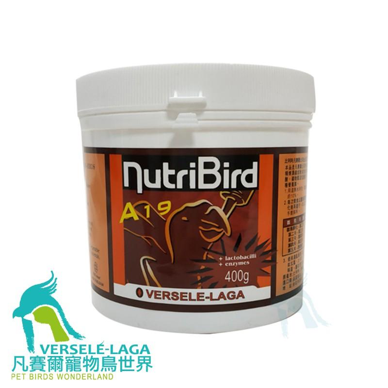 Nutribird A19營養素-400g