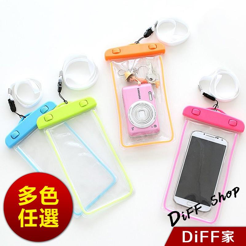 【DIFF】螢光防水袋 夜光保護套掛繩手機防水袋潛水袋防水套 i6s plus(6吋以下手機都可使用)