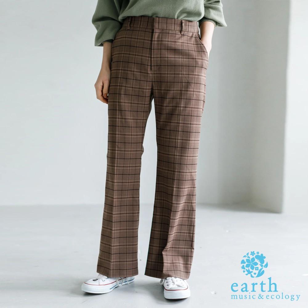 earth music&ecology 定番素面/格紋打摺剪裁直筒長褲(1B07L0F0340)