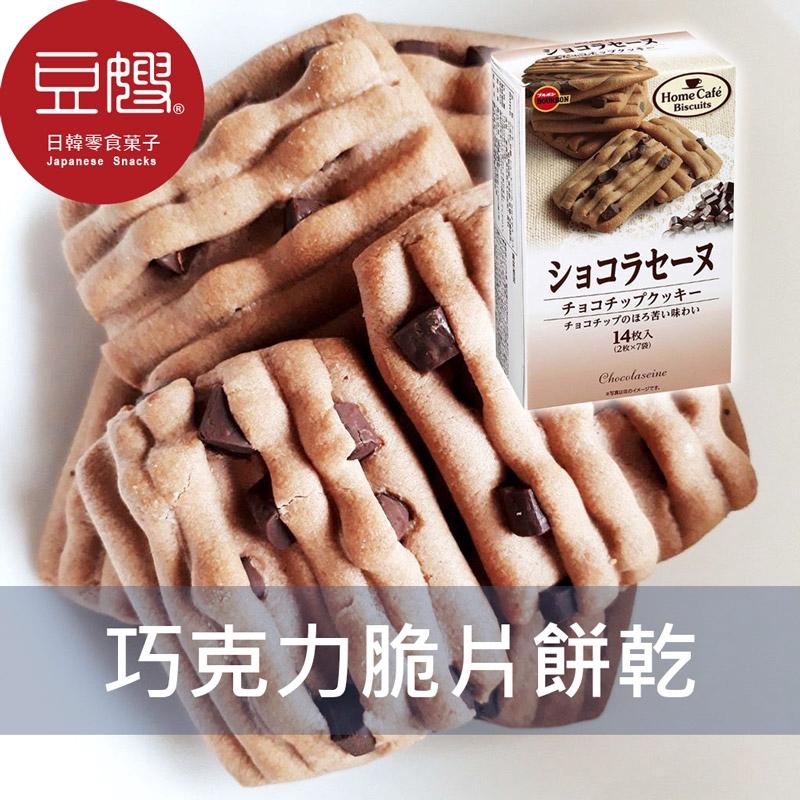 【北日本】日本零食 北日本 巧克力可可脆片餅乾
